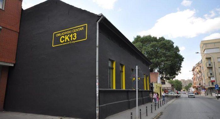 Podrška omladinskom centru CK13!